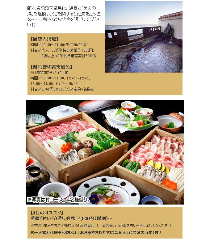 「ホテル 青島サンクマール」 写真2