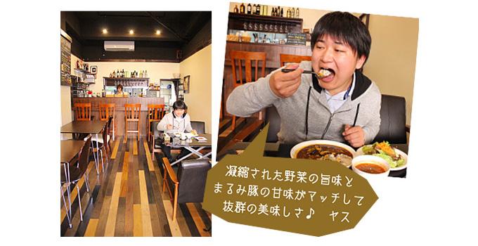 「DINING&CAFE SAKURAI 櫻井酒店」 写真2
