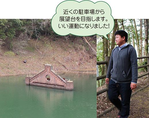 「曽木発電所遺構」 写真2