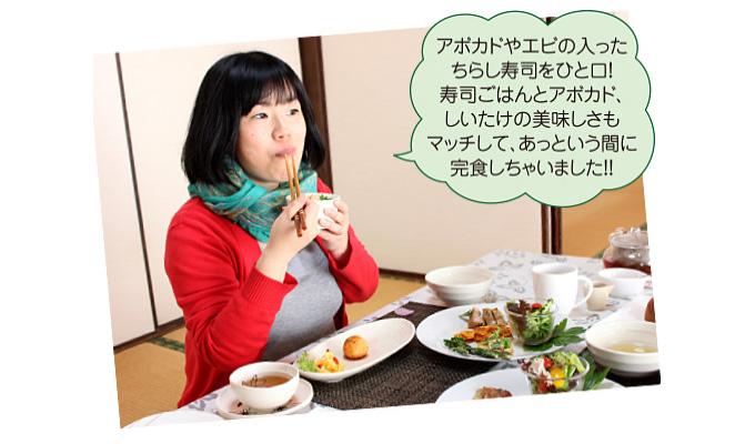 「自宅開放ランチの店 Kemi's Kitchen ケミズキッチン」 写真2