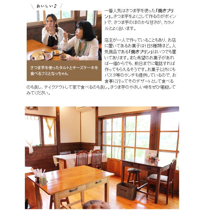 「ドルチェアンドカフェ 木の実」 写真2