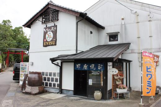 「球磨焼酎専門店 一期屋」 写真3