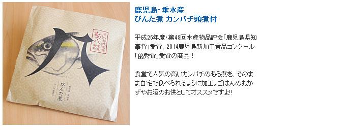 味処 桜勘 (おうかん) 写真2