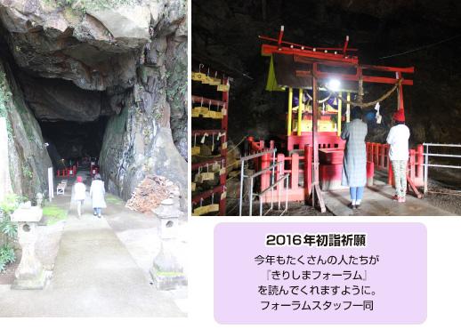 祇園神社 (ぎおんじんじゃ)