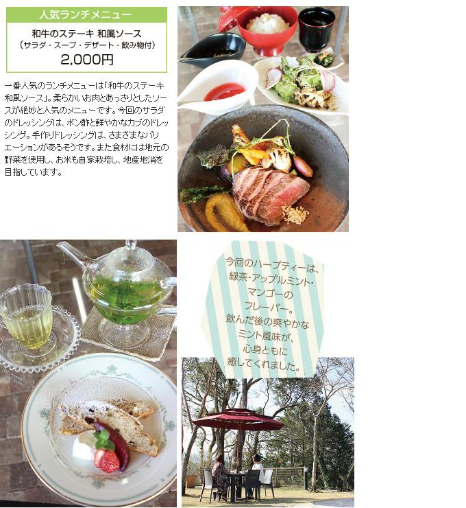 kura倉カフェ