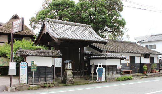 武家蔵(旧新宮家)庭園