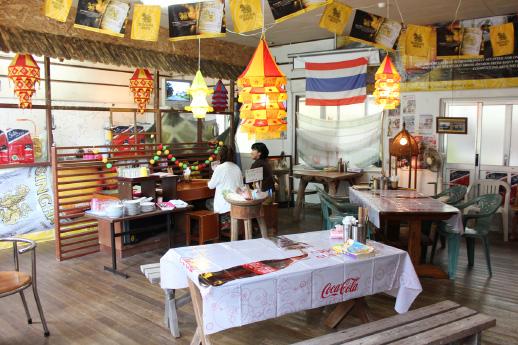 タイ料理店 ギン・カーオ