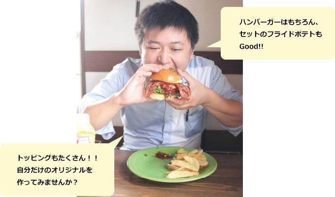 ハンバーガー専門店 Rion Diner(リオン ダイナー) 写真3