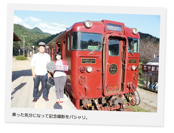 真幸駅(まさきえき) 写真3