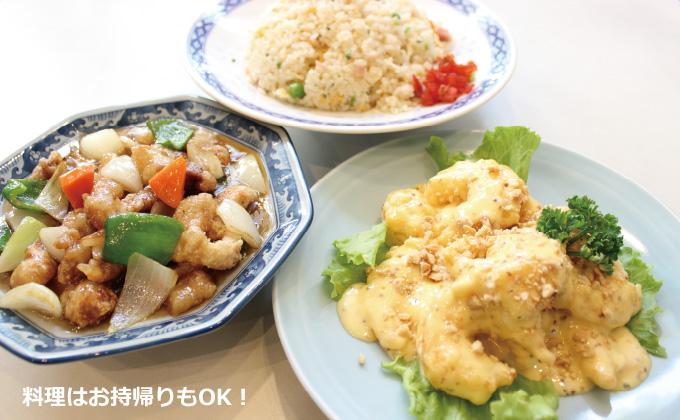 中華料理 正一 写真2