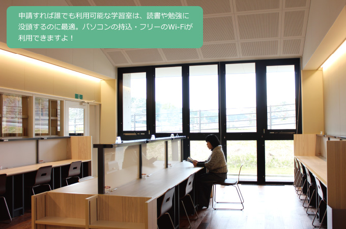新富町図書館 新富町総合交流センター『きらり』内 写真3