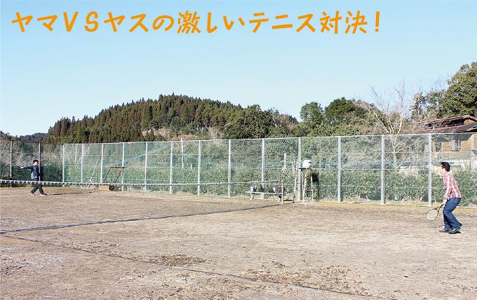 都城圏域特集 「花房峡 憩いの森 キャンプ場」イメージ2