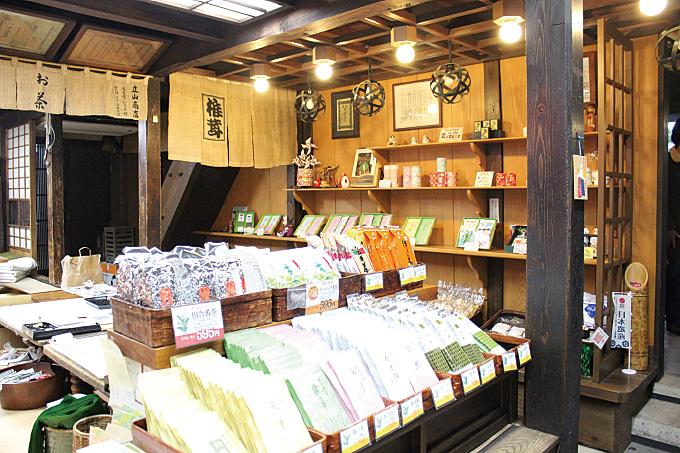 茶の蔵・立山商店
