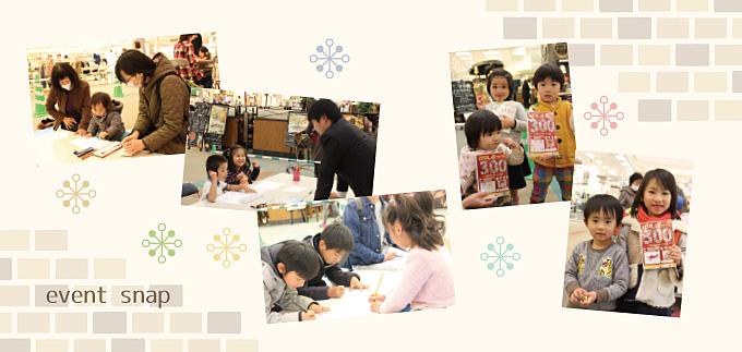 「きりしまフォーラム 300号&25周年記念イベントを開催しました! in イオン都城ショッピングセンター」イメージ4