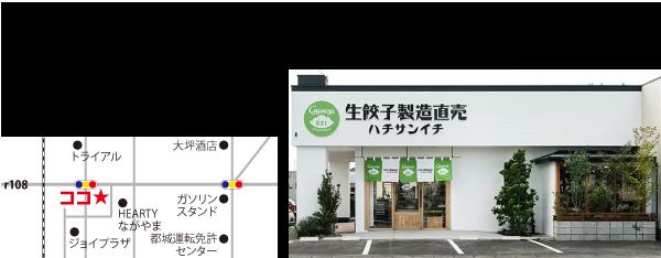 2017年間盆地アワード-生餃子製造直販831