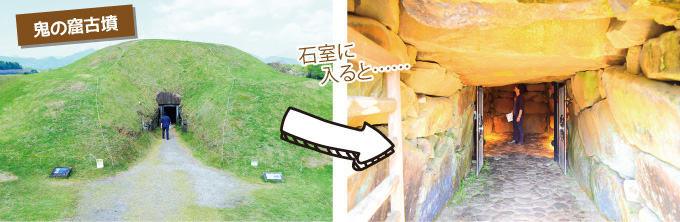 特別史跡公園 西都原古墳群
