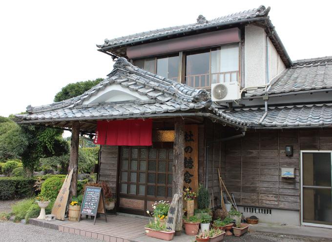 杜の穂倉邸