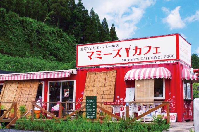 野菜ソムリエ・マミーの店 マミーズカフェ