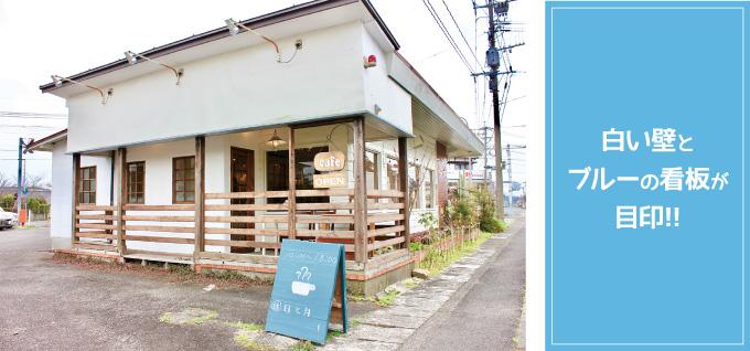 田七cafe ゑ比寿漢薬店