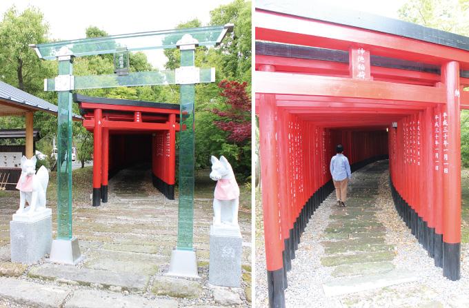 神徳稲荷神社 (じんとくいなりじんじゃ)